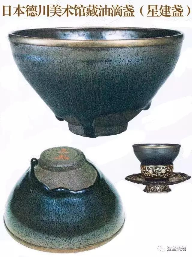 什么样的新烧建盏才是收藏级建盏?又该如何辨识和鉴赏?