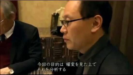 史无前例!中国陶艺家新烧曜变天目被日本收藏