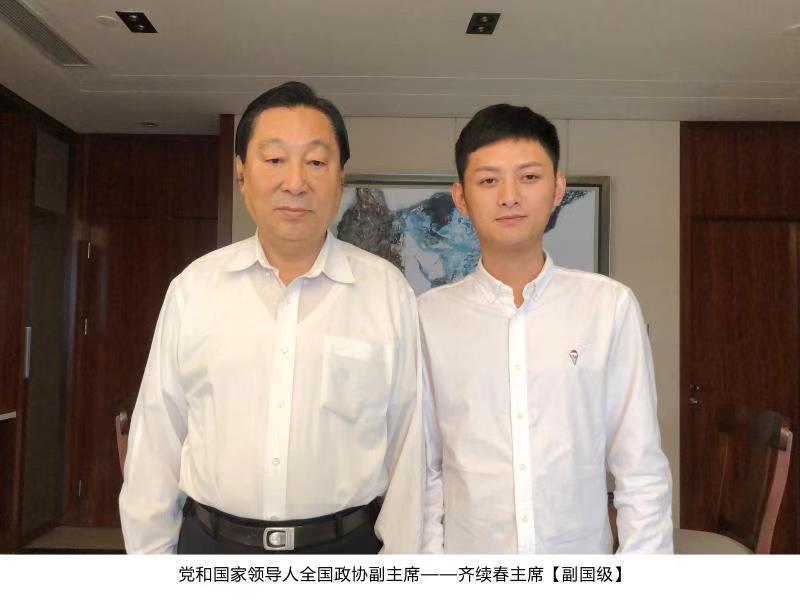 鼓励当代青年传承建盏文化 全国政协副主席接见建阳青年才俊张国伟