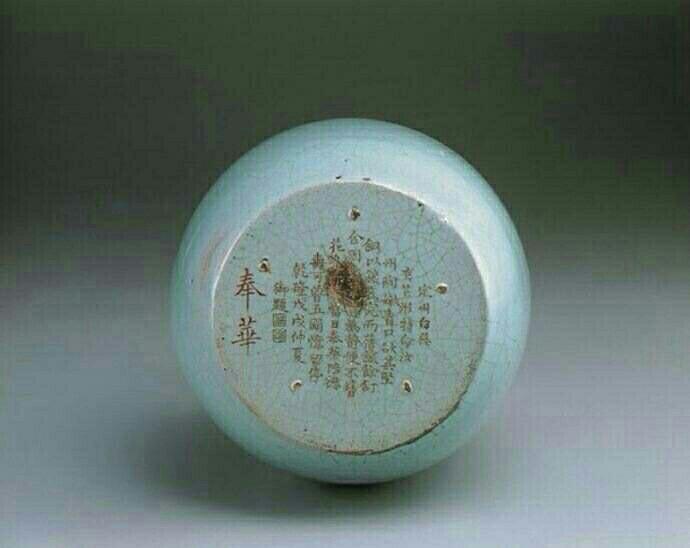 稀有的汝瓷!北京故宫17件台北故宫21件上海8件