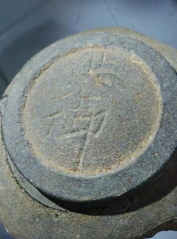 建窑兔毫盏的兴起与宋代宫廷斗茶文化