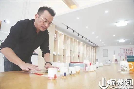2020中国德化陶瓷博览会暨茶具文化节17日开幕 九大分会场 看不尽瓷韵风华