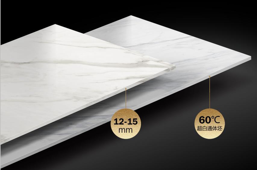岩板≠大板 新一派告诉你岩板和大板的区别